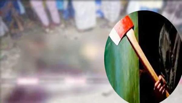 জমিজমা সংক্রান্ত বিরোধের জের ধরে যুবককে হত্যা, রক্তমাখা কুড়াল উদ্ধার