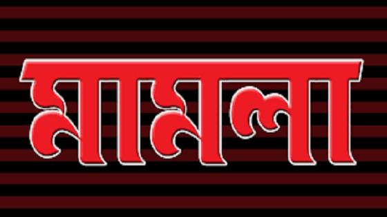 পটুয়াখালীর মির্জাগঞ্জে পলাতক আসামিকে দেখিয়ে দেয়ায় দফাদারের ওপর হামলা
