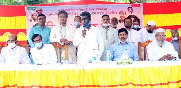 বাবুগঞ্জে কেদারপুরে আ'লীগের নির্বাচনী বর্ধিত সভা অনুষ্ঠিত