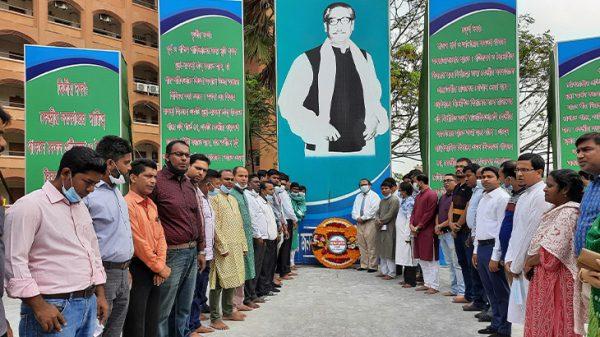 বঙ্গবন্ধুর ঐতিহাসিক ৭ই মার্চের ভাষণ ছিল বাঙালীর আন্দোলন সংগ্রামের ভিত্তিমূল:ববি উপাচার্য