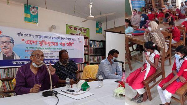 পিরোজপুরে 'মুক্তিযুদ্ধের গল্প শুনি' শীর্ষক কুইজ প্রতিযোগিতা অনুষ্ঠিত