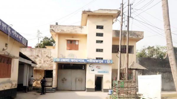 ভুল আসামির মুক্তি : ডেপুটি জেলার বরখাস্ত, জেলার প্রত্যাহার,কমিটি গঠন
