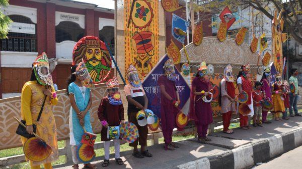 বরিশালে প্রতীকী মঙ্গল শোভাযাত্রায় বাংলা নববর্ষ