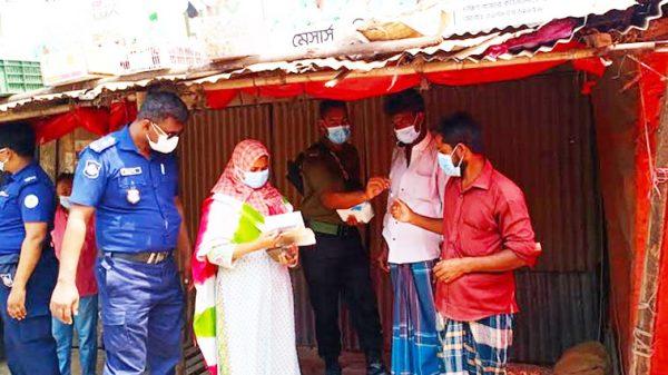 লকডাউন: কাউখালীতে ভ্রাম্যমান আদালতের জরিমানা