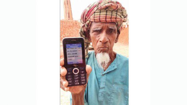 প্রধানমন্ত্রীর ঈদ উপহার ২৫০০ টাকা পেয়ে আনন্দে আত্মহারা বরগুনার আমজেদ