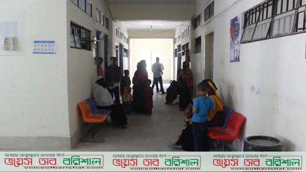 পিরোজপুরে এহসান গ্রুপের প্রতারণায় টাকা হারানোর শোকে বৃদ্ধের স্ট্রোক